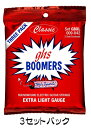 ghs GBXL-C3  Boomers Classic 3 Pack Set BOOMERS GBXL 3セット弦 EXTRA LIGHT