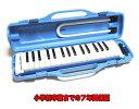 【7年間保証】SUZUKI M-32C スズキ メロディオン32鍵盤モデル