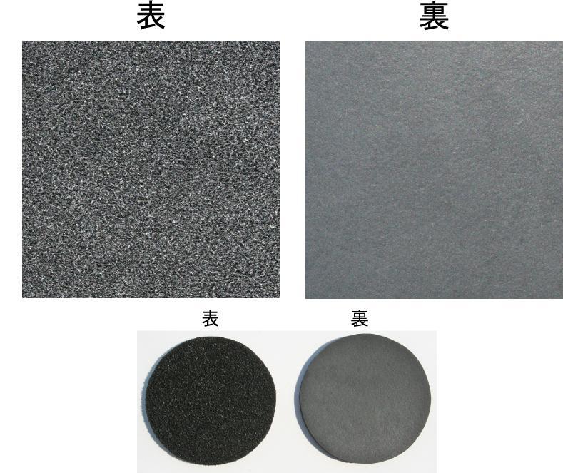 KIKUTANI MG-CT5の商品画像
