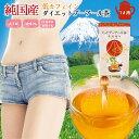 低カフェイン 国産プーアール茶(プーアル茶) 1ヶ月分 (5g×30ヶ 1リットル用)1袋【メール便...