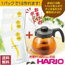 プーアル茶(プーアール茶)【送料無料】国産ダイエットプーアール茶(5g×10ヶ 1リットル用)3袋セ...