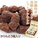 かりんとう箱入(180g×6袋入り)【かりんとう カリントウ...