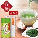 【新茶2019】新茶ギフト 大地の旬200g 1本箱入 緑茶...