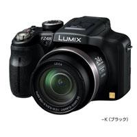 デジカメ「LUMIX DMC-FZ48」