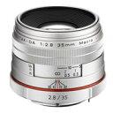 【送料無料】ペンタックス HD PENTAX-DA 35mmF2.8 Macro Limited [シルバー] JAN末番3742