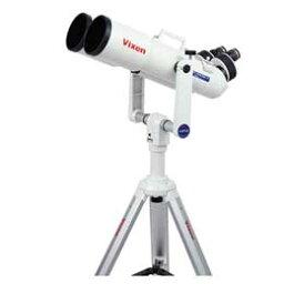 【送料無料】ビクセン HF2-BT126SS-A 商品No.38068-8/天体望遠鏡