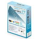 【送料無料】OLYMPUS蔵衛門御用達17 Professional 1ライセンス版 型名:SWW-5701 JAN末番051242※11月29日発売