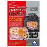 【メール便OK】エツミ 液晶保護フィルム(キヤノン EOS 5D Mark III専用) /ETSUMI E-7147