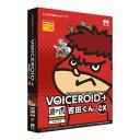 AHS VOICEROID+ 鷹の爪 吉田くん EX SAHS-40931