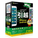 MOBILE WING スマホWOW !!! データ引越 for iPhone/Android (iPhone・iPad・iPod Touch・Android間で、写真・動画・連絡先をまるごと引越し!! 超カンタン) TP0020