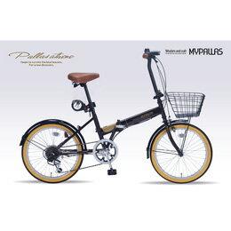 マイパラス 折畳自転車20・6SP・オールインワン ブラウン M-252BR 【沖縄・離島配送】