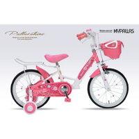 マイパラス 子供用自転車16 ピンク MD-12PK 【沖縄・離島配送不可】の画像