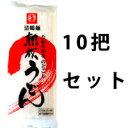 熟成清鶴麺うどん10把入