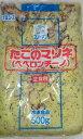 【ケース販売・業務用に】たこのマリネ ペペロンチーノ(500...