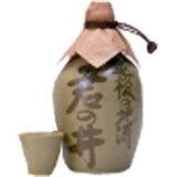 君の井 源蔵徳利 (とっくり:本醸造720ml)