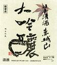 【誕生日】【ギフト】【お中元】赤城山 大吟醸 1.8L