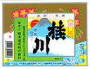 【誕生日】【ギフト】【父の日】桂川 上州一 1.8L