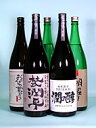 【誕生日】【ギフト】【父の日】小玉醸造 杜氏潤平ラインアップ 5本 1.8L
