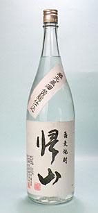 誕生日ギフトハロウィン千曲錦帰山(きざん)蕎麦焼酎18L