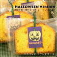 カボチャのパウンドケーキ(焼き菓子)〜紀の川市和泉さんのカボチャ