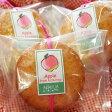 かつらぎ町産りんごのカップケーキ(焼き菓子)