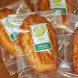 レモンのマドレーヌ(焼き菓子)〜下津町上山さんの減農薬レモンのピールと果汁