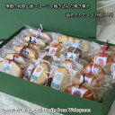 【送料込・包装のし対応ギフト】和歌山産フルーツを焼
