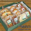 【送料込・包装のし対応ギフト】和歌山産フルーツを焼き込んだ焼き菓子詰め合わせ(M)12個入り【楽ギフ