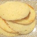 [冷凍便]【訳あり】スポンジケーキの切れ端 ご家庭でデコレー...