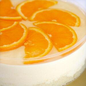 アランチャ オレンジ たっぷり