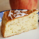 1cutケーキ▼りんごと新生姜のバターケーキ「ジンジャップル」(1カット/冷凍便)