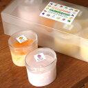 【冷凍】 STAGIONE Fruits Sweets GI...