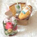 「キューティローズ・ピンク」ハーバリウム(バラのプリザーブドフラワー)と和歌山産フルーツの焼き菓子2個のかわいいプチギフト【花とスイーツギフト】