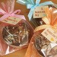 バレンタインブラウニー『プチハート』(バレンタインにオススメのハート型チョコレートの焼き菓子ギフト)【楽ギフ_包装】【楽ギフ_メッセ入力】