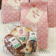 バレンタインプチギフト☆焼き菓子3種入りピンクハートペーパーバッグ(ブラウニー・チョコレートマドレーヌ・和歌山産フルーツを焼き込んだパウンドケーキ)