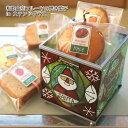 「ステンドグラス〜サンタとスノーマン」和歌山産フルーツの焼き菓子クリスマスギフトinキャンドルホルダー風ボックス【楽ギフ_包装】【楽ギフ_メッセ入力】