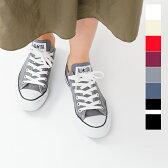 【海外出荷不可】CONVERSE(コンバース)キャンバスオールスターOX【23.0cm〜大きいサイズ25.0cm】 allstar-ox-tr 【サイズ交換初回無料】