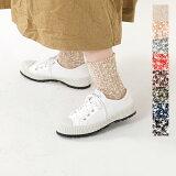 【ネコポス選択可】u.m.i KOHOLA(ユーエムアイコホラ)maunaKeaスラブネップ靴下 206502-so