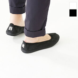 ■ VICTORIA (Victoria) コットンフラット ballet shoes 04836-mm / standard products