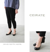 CEIRATE(����å�)�ƥ륷���֥졼���ȥ�å�����åץȥѥ��q-0610