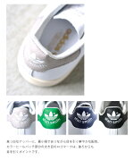 "adidasOriginals(アディダスオリジナルス)スムースレザースニーカー""STANSMITH""stan-smith"