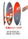 """【メーカーお取り寄せ】JP-AUSTRALIA(ジェイピーオーストラリア)2018 JP MAGIC RIDE 112 PRO 7'10"""" ウィンドサーフィン"""