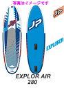 """【メーカーお取り寄せ】JP-AUSTRALIA(ジェイピーオーストラリア) EXPLORAIR INFLATABLE WIND [WHITE/BLUE/RED] 9'8"""" 280L インフレータブル ウィンドサーフィン"""