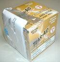粘着力・防水性も抜群のリペアテープが登場! TEAR-AID(ティアエイド) BOX Aタイプ