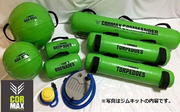 CORMAX Heavy Training Kit ヘビートレーニングキット コアマックス トレーニング ラグビー AR012-014