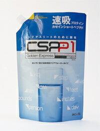 カゼインショートペプチドプラスワンCSPP1600gダイエットスポーツ筋肉痛ケアパウダーサプリメント
