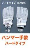 NISHI(ニシ・スポーツ)ハンマー投げ ハンマー手袋 ハードタイプ 左手用 T5712A
