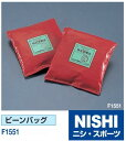 NISHI(ニシ・スポーツ)F1551 【陸上競技用備品】 ...