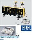 運動用品, 戶外用品 - NISHI(ニシ・スポーツ)MS301 【その他備品】 フィニッシュタイマー3