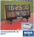 運動用品, 戶外用品 - NISHI(ニシ・スポーツ)MS301W 【その他備品】 フィニッシュタイマーW
